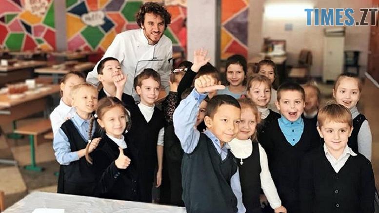 """42380600 2153524518050977 543132373022146560 n - В Житомирі презентуватимуть проект """"Нове шкільне харчування"""""""