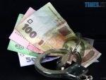 473048 150x113 - На Житомирщині зафіксовано дві спроби підкупу працівників СРПП