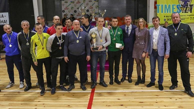 53381802 863407897323876 5635099823674753024 n - У Житомирі визначили чемпіона Вищої ліги міста з футзалу