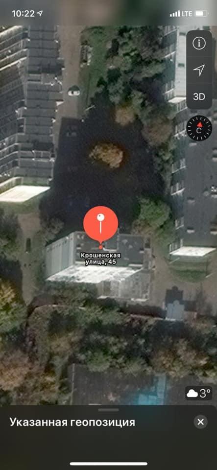 55564343 1738200049614418 8843909696273252352 n - Сорок квартир-невидимок в Житомирі отримали запрошення на вибори