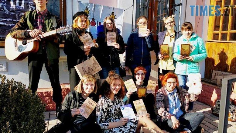 """55643162 970121313376646 6993324742170116096 n 777x437 - В Житомирі пройшов Всеукраїнський літературний фестиваль """"Шодуарівська Альтанка"""""""