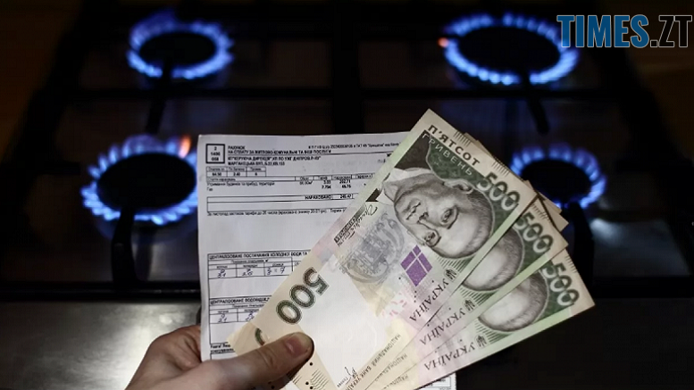 58d921e664d60 screenshot 70 1200 - Відсьогодні субсидіанти Житомирщини можуть отримати кошти в Ощадбанку