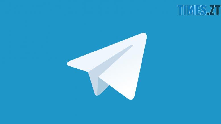 5b169a5294d52 777x437 - Telegram посилює функції приватності, відкриваючи нові можливості