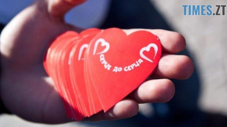 7ac96fbfbbd07cf16bbf4f85bc400faf XL 777x437 - В Житомирі збиратимуть кошти на три кардіографи для дітей