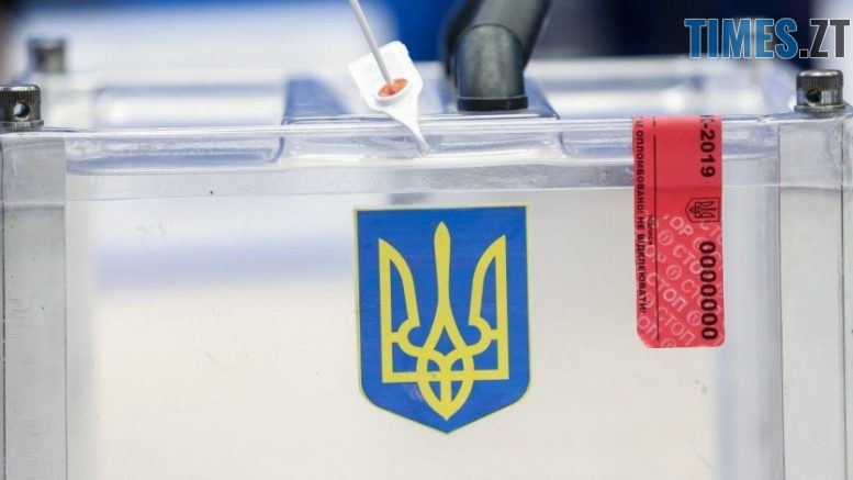 860 470 1553783100 5468 777x437 - Бердичівський район – один із найактивніших в області у виборах Президента