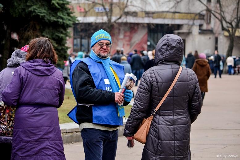 DSC 0034 Kopyrovat  - Концерт, бійки, гасла - Юлія Тимошенко зустрілась з житомирянами (ФОТО)