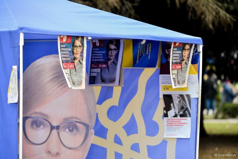 DSC 0037 Kopyrovat  - Концерт, бійки, гасла - Юлія Тимошенко зустрілась з житомирянами (ФОТО)
