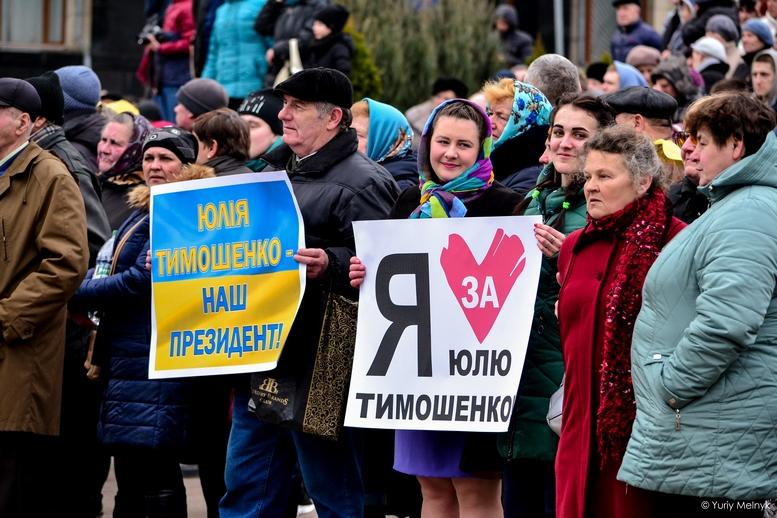 DSC 0045 Kopyrovat  - Концерт, бійки, гасла - Юлія Тимошенко зустрілась з житомирянами (ФОТО)