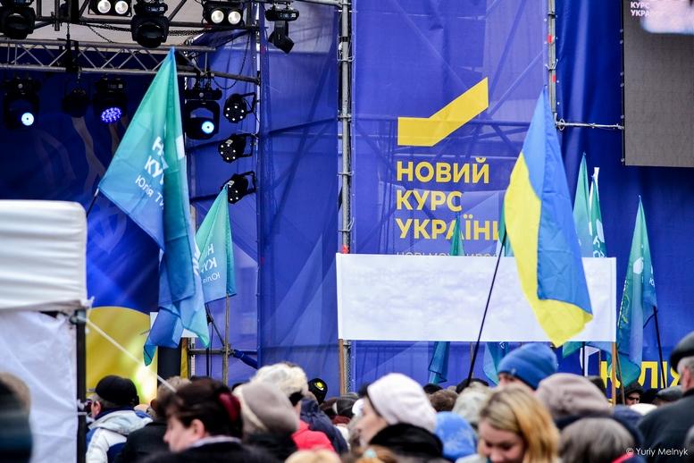 DSC 0052 Kopyrovat  - Концерт, бійки, гасла - Юлія Тимошенко зустрілась з житомирянами (ФОТО)