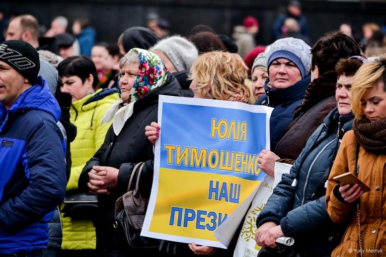 DSC 0056 Kopyrovat  - Концерт, бійки, гасла - Юлія Тимошенко зустрілась з житомирянами (ФОТО)