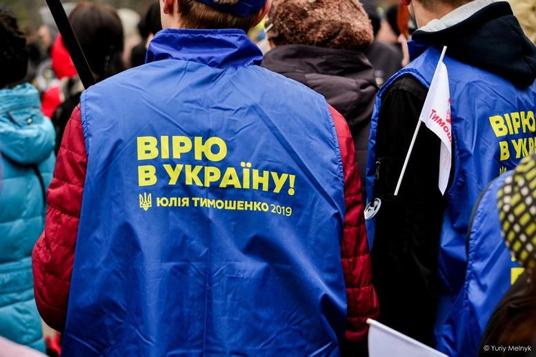 DSC 0064 Kopyrovat  - Концерт, бійки, гасла - Юлія Тимошенко зустрілась з житомирянами (ФОТО)