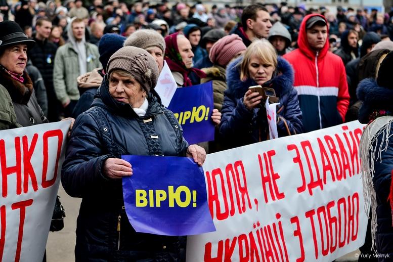 DSC 0076 Kopyrovat  - Концерт, бійки, гасла - Юлія Тимошенко зустрілась з житомирянами (ФОТО)
