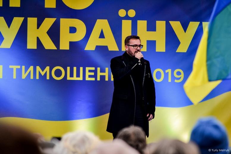 DSC 0093 Kopyrovat  - Концерт, бійки, гасла - Юлія Тимошенко зустрілась з житомирянами (ФОТО)
