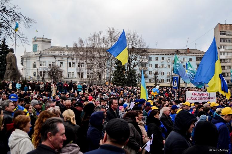 DSC 0108 Kopyrovat  - Концерт, бійки, гасла - Юлія Тимошенко зустрілась з житомирянами (ФОТО)