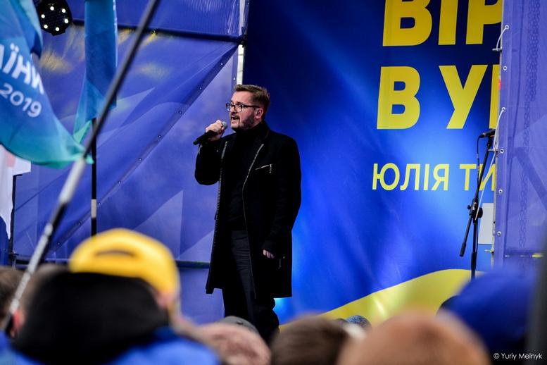 DSC 0112 Kopyrovat  - Концерт, бійки, гасла - Юлія Тимошенко зустрілась з житомирянами (ФОТО)