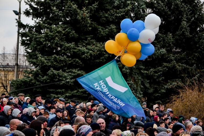 DSC 0113 Kopyrovat  - Концерт, бійки, гасла - Юлія Тимошенко зустрілась з житомирянами (ФОТО)