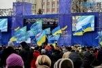 DSC 0121 Kopyrovat  150x100 - Концерт, бійки, гасла - Юлія Тимошенко зустрілась з житомирянами (ФОТО)