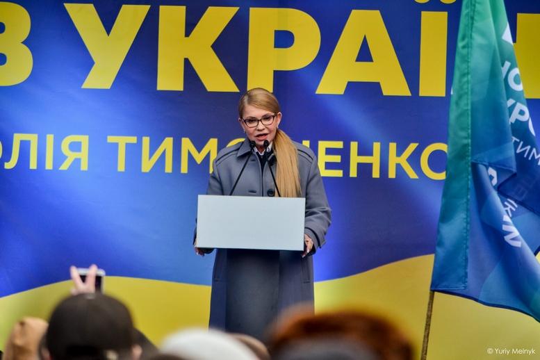 DSC 0142 Kopyrovat  - Концерт, бійки, гасла - Юлія Тимошенко зустрілась з житомирянами (ФОТО)