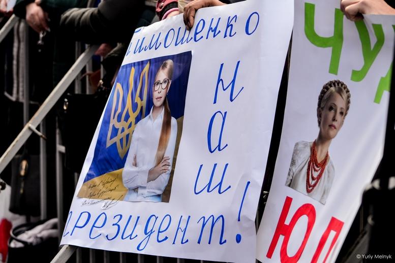 DSC 0177 Kopyrovat  - Концерт, бійки, гасла - Юлія Тимошенко зустрілась з житомирянами (ФОТО)