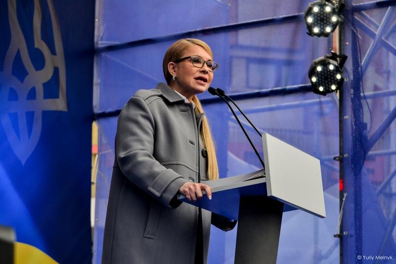 DSC 0179 Kopyrovat  - Концерт, бійки, гасла - Юлія Тимошенко зустрілась з житомирянами (ФОТО)