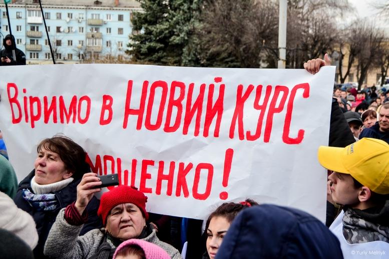 DSC 0197 Kopyrovat  - Концерт, бійки, гасла - Юлія Тимошенко зустрілась з житомирянами (ФОТО)