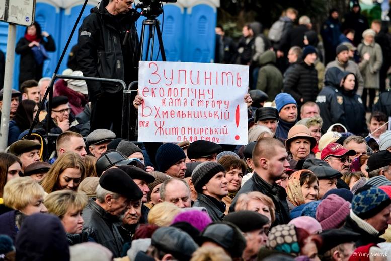 DSC 0292 Kopyrovat  - Концерт, бійки, гасла - Юлія Тимошенко зустрілась з житомирянами (ФОТО)