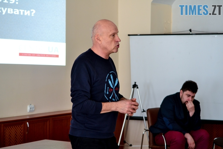 DSC 0679  - Хочеш кращого життя – голосуй: в Житомирі презентували аналітику програм кандидатів в Президенти