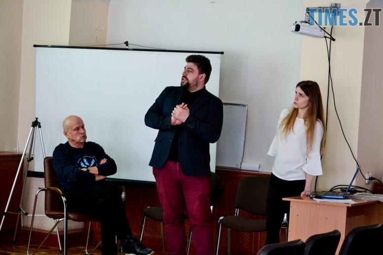 DSC 0690  - Хочеш кращого життя – голосуй: в Житомирі презентували аналітику програм кандидатів в Президенти