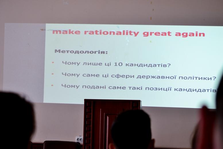 DSC 0788 Kopyrovat  - Пройди тест – знайди кандидата-однодумця: в Житомирі презентували програму «Вибори 2019. За кого голосувати?»