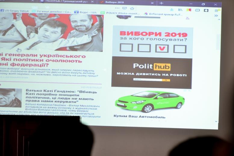 DSC 0792 Kopyrovat  - Пройди тест – знайди кандидата-однодумця: в Житомирі презентували програму «Вибори 2019. За кого голосувати?»