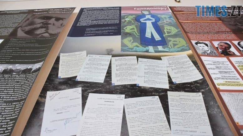 DSC 2233 1024x683 777x437 - В Житомирі відкрили унікальну виставку документів про Донбас