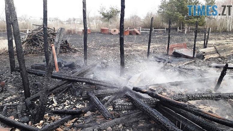 IMG 7306 - На Житомирщині через паління сухостою згоріла  будівля