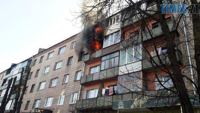 IMG 7620 777x437 - Через цигарки мешканець Новоград-Волинську мало не згорів заживо