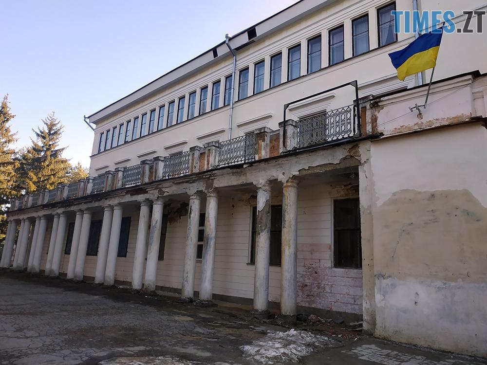 IMG 20190217 101554 - Проект ESCAPE: Гарнізонний Будинок офіцерів в смт Озерне Житомирського району (відео)