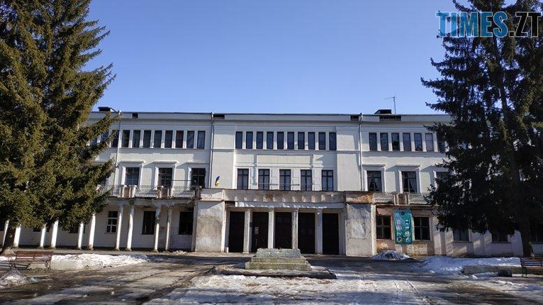 IMG 20190217 134141 777x437 - Проект ESCAPE: Гарнізонний Будинок офіцерів в смт Озерне Житомирського району (відео)