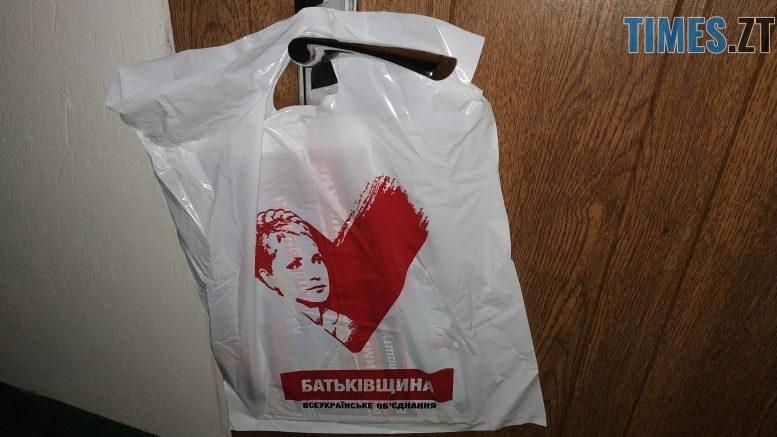 IMG 20190327 153509 777x437 - Ярмарок, газети, буклети:  житомирян агітують «пакетами щастя» від Юлії Тимошенко