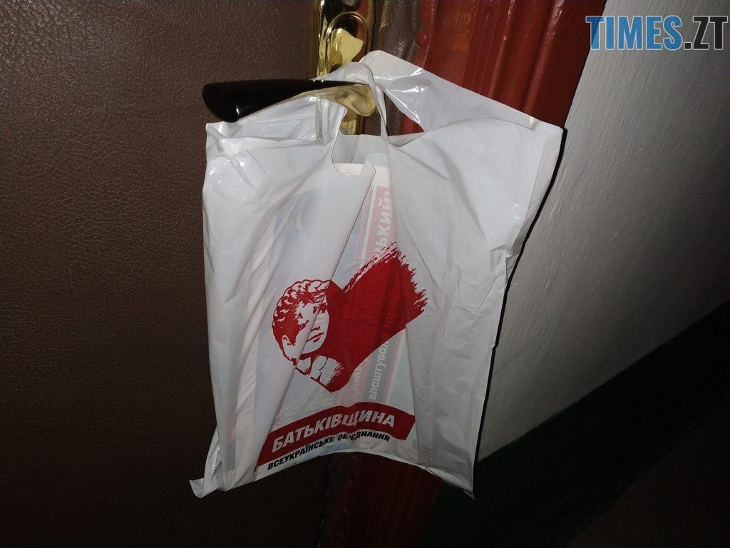 IMG 20190327 153516 1024x768 - Ярмарок, газети, буклети:  житомирян агітують «пакетами щастя» від Юлії Тимошенко