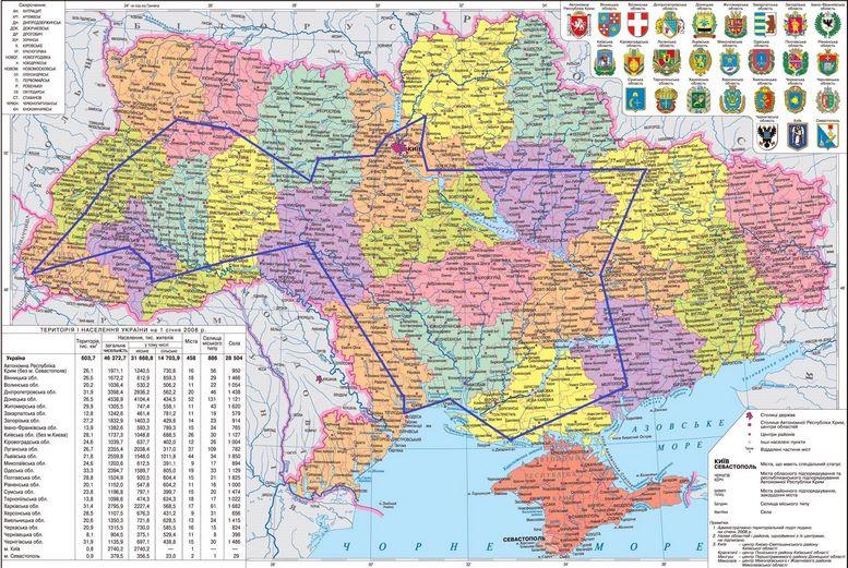 d71ac16120e1f057b8ef11537c3d7332 Kopyrovat  - Вся Україна за три дні:  Дмитро Комаров готується до рекордного польоту
