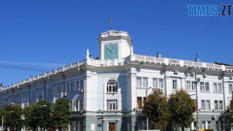 img1540897521 777x437 - Міський інформаційний центр у Житомирі працює цілодобово