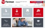 img1552898496 150x94 - В Україні з'явився консультаційний онлайн-центр для споживачів газу