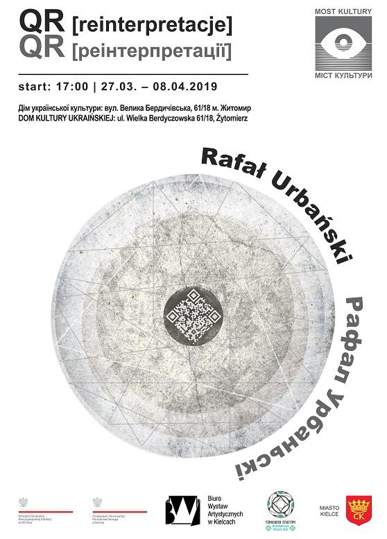 img1553241680 - В Житомирі відбудеться відкриття авангардної виставки польських художників