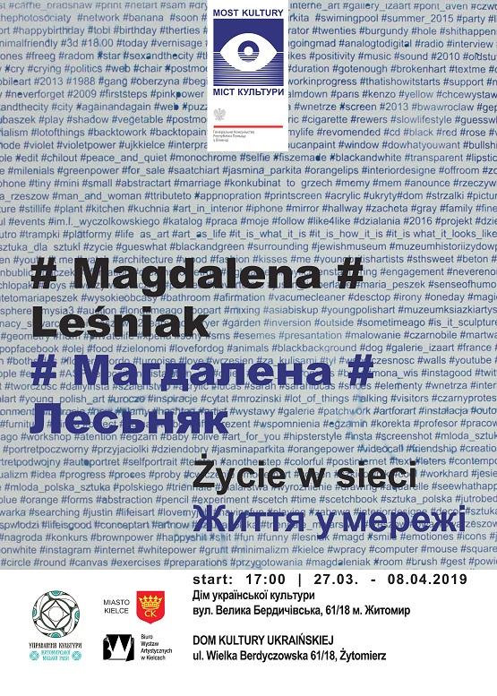 img1553241932 - В Житомирі відбудеться відкриття авангардної виставки польських художників