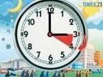 koli perevoditi hodinniki na litniy chas u 2018 ro20180319 3529 150x112 - Цього тижня українці перейдуть на літній час