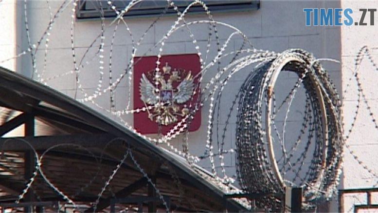 posol 777x437 - «Свободу українським полоненим!»: акцію під посольством Росії підтримали і благодійники Житомирщини