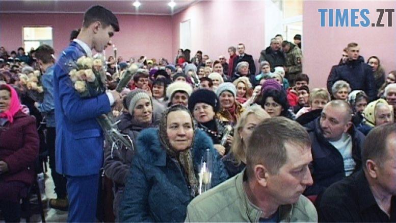 rayky 777x437 - 8-ме Березня в селі: свято можна зробити шикарним (ВІДЕО)