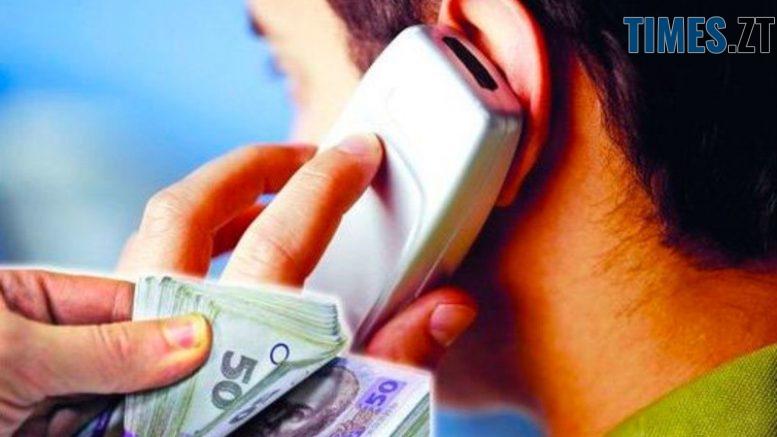 t 1 shahrayi 777x437 - Бердичівлянин став черговою жертвою телефонних шахраїв