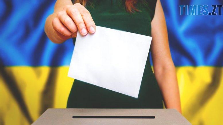 """vyiboryi falstart kto 0 777x437 - """"Громадянський обов'язок""""  - кандидати демонструють голосування за самих себе (ФОТО)"""