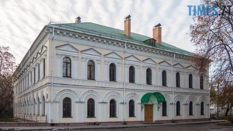 01695267 777x437 - В Житомирі планують реставрувати будівлю Магістрату