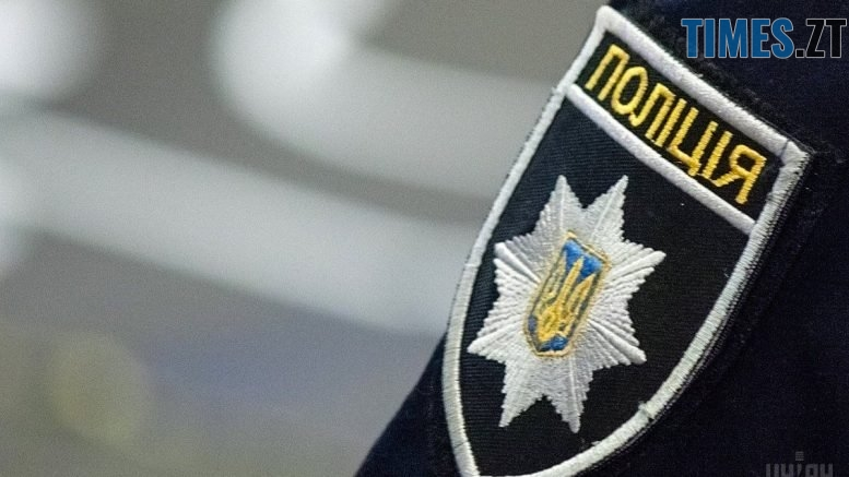 1479992994 2781 777x437 - На одній з ДВК Житомира вночі побили поліцейську