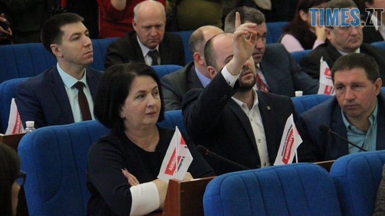 1555006826 b 777x437 - Депутати з розпущеної фракції Житомирської міської ради зробили офіційну заяву